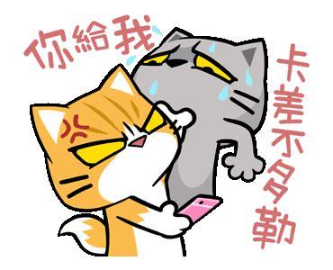 theme line meow zhua zhua line official stickers meow zhua zhua no 10 exle