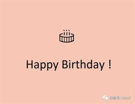 生日快乐mp3下下歌词用户服,祝你