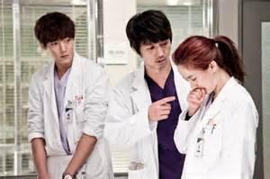 film drama korea emergency couple bahasa indonesia cj e m sells hit romantic comedy drama quot emergency couple