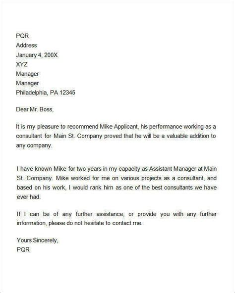 cover letter for promotion to supervisor recommendation letter for employment promotion things