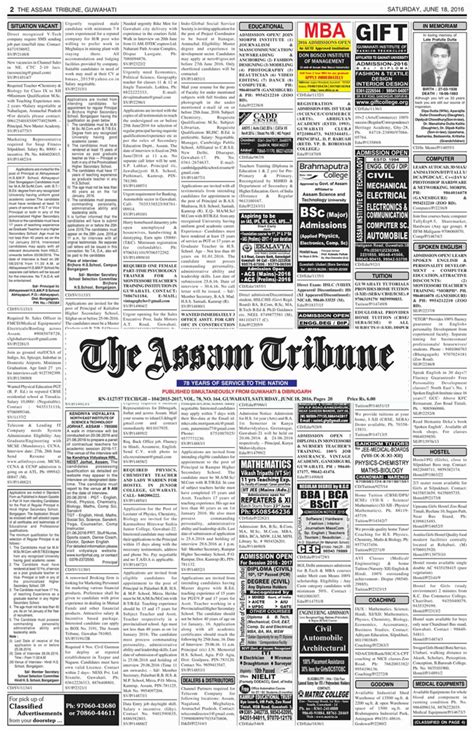 Daily News Classified Section by Assam Tribune Classifieds Newspaper Ad Booking