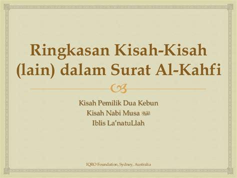Ringkasan Sirah Nabawiyah sirah nabawiyah 48 quraisy dan pertanyaan yahudi bag 2