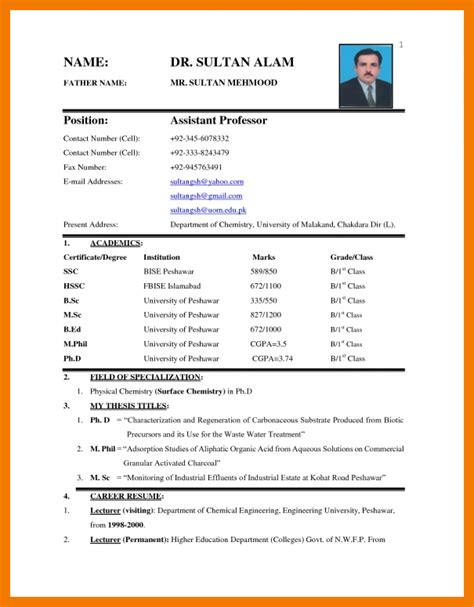 28 bio data resume exle of biodata biodata format bio