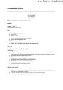 Sample Resume Application example of college application resume sainde org