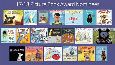 picture book awards picture book award