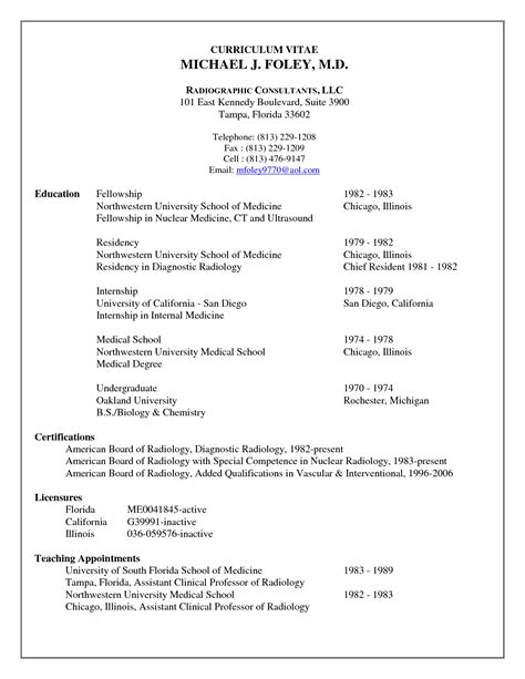 resume template latex academic new model resume download