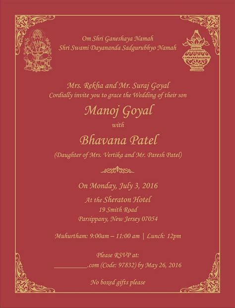 Hindu Wedding Invitation Wording For Friends Cards