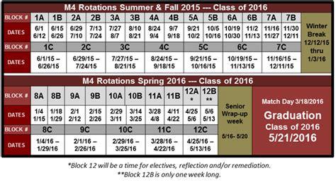 Canisius College Academic Calendar Fordham Academic Calendar 2016 2017 New