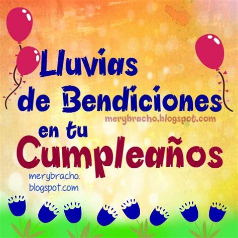 imagenes de cumpleaños bendiciones tarjeta lluvias de bendiciones en tu cumplea 241 os entre