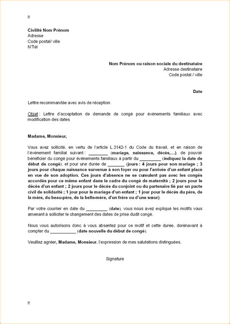 doc exemple lettre de motivation changement de metier