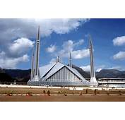Faisal Masjid Pak Check Out  CnTRAVEL