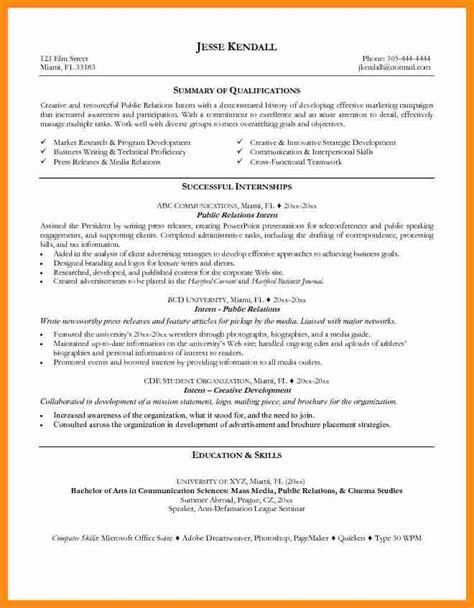 Resume Words Qualifications 9 Internship Resume Template Microsoft Word Laredo Roses