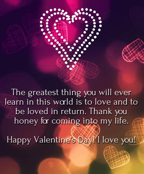valentines for him happy valentines day quotes 2016 hug2love