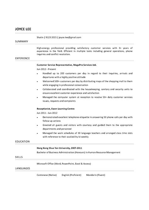 sle resume customer service manager 28 images 28 sle
