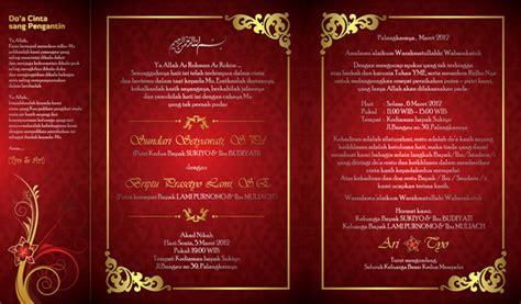 desain kartu undangan pernikahan cdr desain undangan proyek desain dan cetak undangan dari