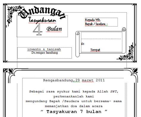template undangan islami download undangan gratis desain undangan pernikahan