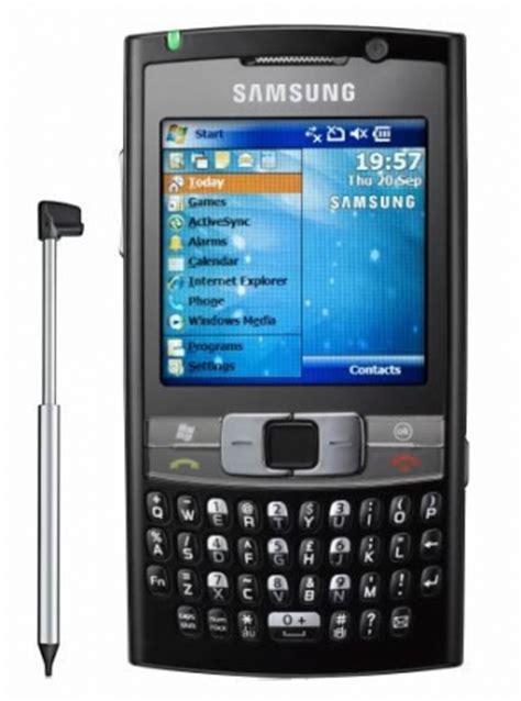 customer care samsung mobile samsung pda mobile phones customer support number