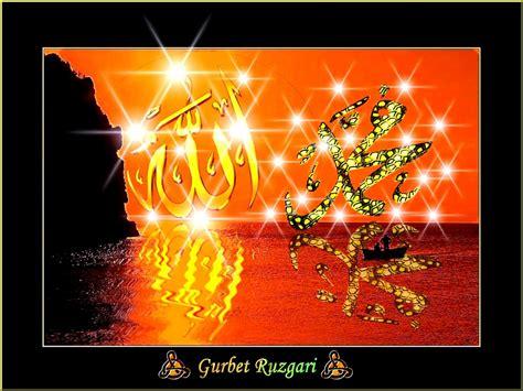 wallpaper allah free download of allah beautiful islamic wallpaper pictures