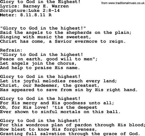 to god in the highest 19383 bursary