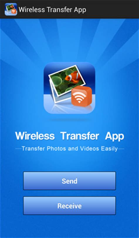transfer app for android wireless transfer app easily send photos to iphone android mac pc