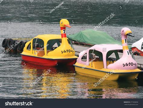 swan boats kawaguchi kawaguchi japan july 17 colorful swan boats for rent july