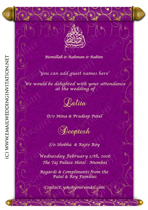 indian muslim wedding card templates awesome wedding invitation wording editing wedding
