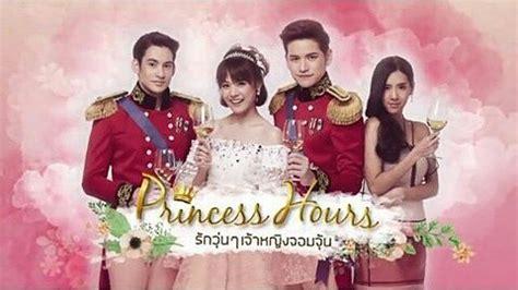 film thailand princess hours download drama thailand princess hours subtitle indonesia