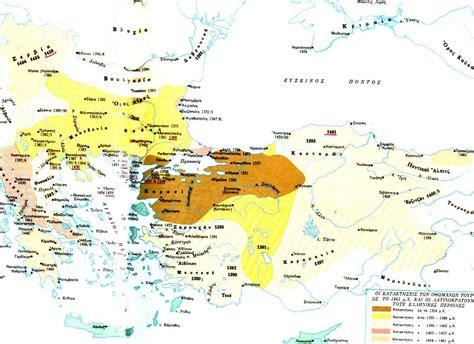 Ottoman Rule by Ottoman Rule Turkish Yoke