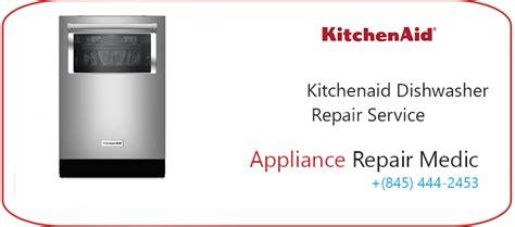 kitchen aid appliance repair kitchenaid repair deptis com gt inspirierendes design f 252 r