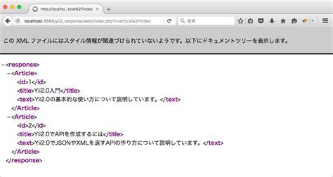 yii json tutorial url encode javascript phpsourcecode net