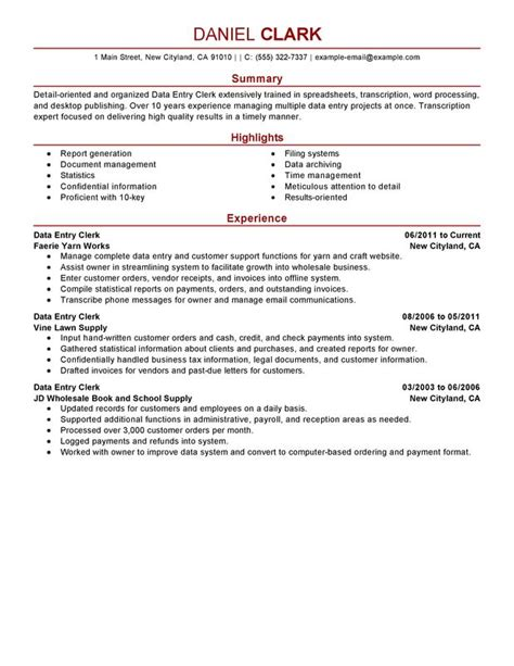 Resume Exles Data Entry Clerk Data Entry Clerk Resume Sle My Resume
