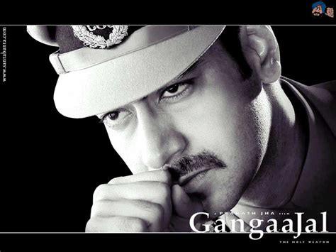 hindi film video gan gangaajal movie wallpaper 2