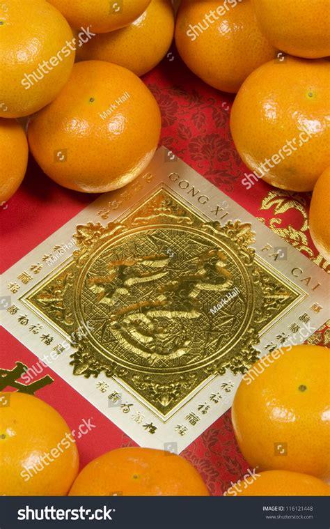 new year greeting mandarin new year greeting with mandarin oranges stock