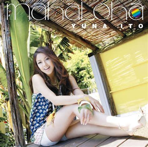 yuna ito endless story lyrics videos of yuna ito 33 jpopasia