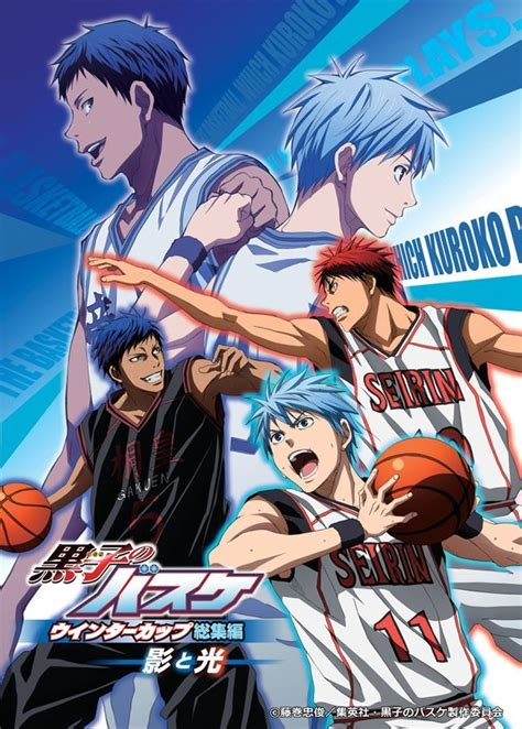 film anime basket kuroko no basket extra game 2017 film visual