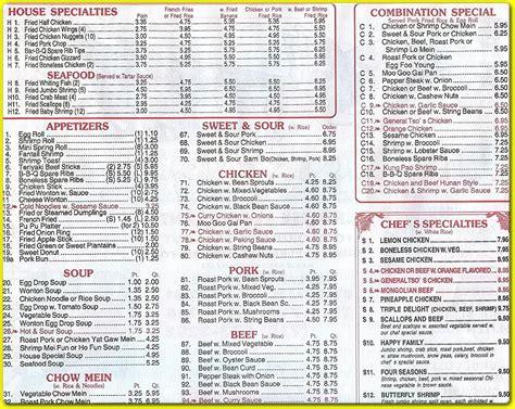 Lucky Garden Menu lucky garden menu restaurant in staten island 10301