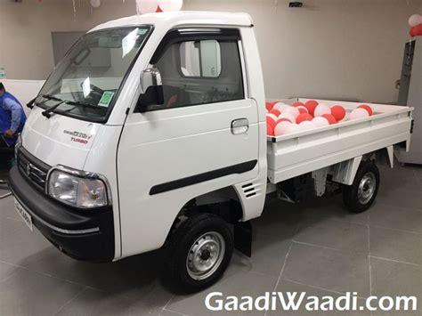 Suzuki Commercial Fourth Maruti Suzuki Commercial Showroom Opens In Gurgaon