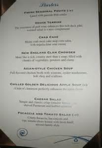 oasis of the seas menu opus dining room