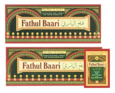 Fathul Baari Jilid 19 Ibnu Hajar Al Asqolani august 2017