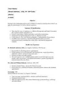 cover letter for a medical assistant