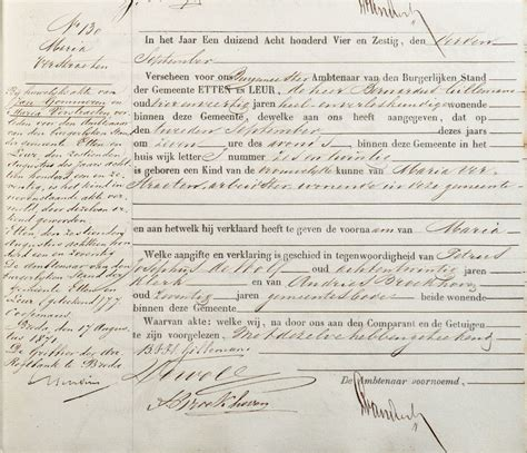 Netherlands Birth Records Birth Record Of Verstraete Aka Gommeren