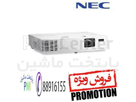 Proyektor Nec Ve303g