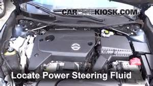 Power Steering Fluid For Nissan Altima Check Power Steering Level Nissan Altima 2013 2015