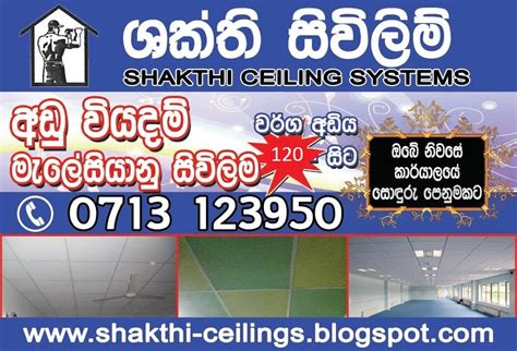 100 Challenger Road 4th Floor Suite 403 Ridgefield Park - sivilima roofing sheets price pvc ceilings ceylon julun