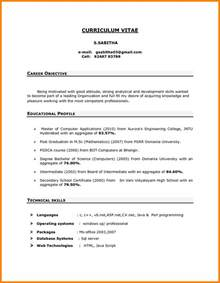 Curriculum Vitae Sle Career Objective Career Objective Quotes For Cv 28 Images Best Career Objective For Resume Resume Quotes Mpi