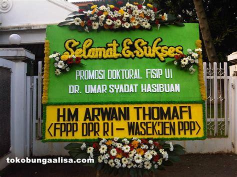 Karangan Bunga Papan Sukses 85733280006 karangan bunga papan selamat sukses 6 toko bunga alisa alisa flower gift
