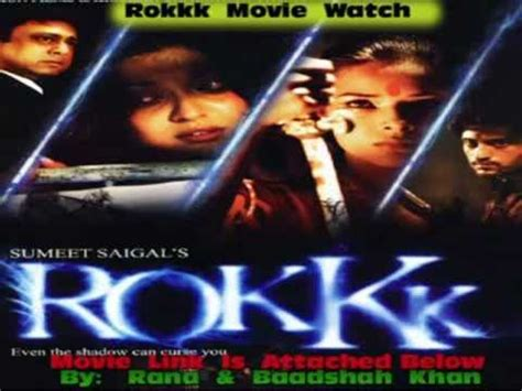 Ghost 2010 Full Movie Rokkk 2010 Hindi Horror Movie Full Mobile Movie Download