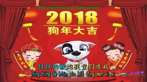new year song mediacorp 2018 new year song 2018 mediacorp 28 images new year song