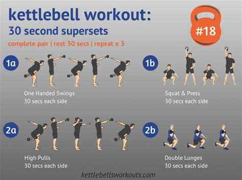 kettlebell swing workouts 30 second kettlebell supersets tutorial
