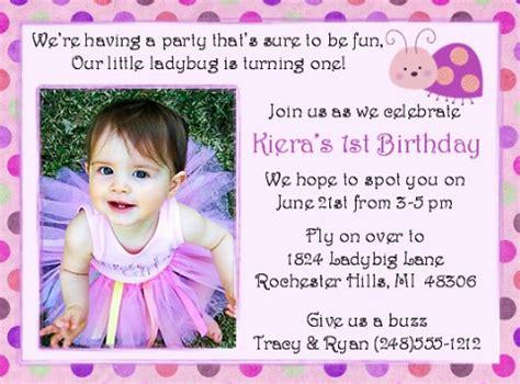 ladybug pink dot first birthday invitation